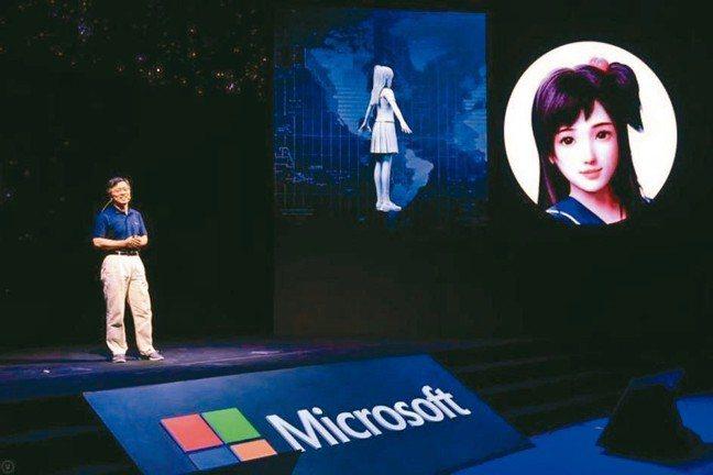 微軟日前在北京發表人工智慧「小冰」第六代版本首次賦予3D形象。 網路照片