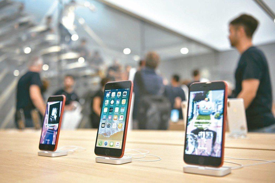 蘋果本周公布財報,投資人將緊盯下一代iPhone訂價。 法新社