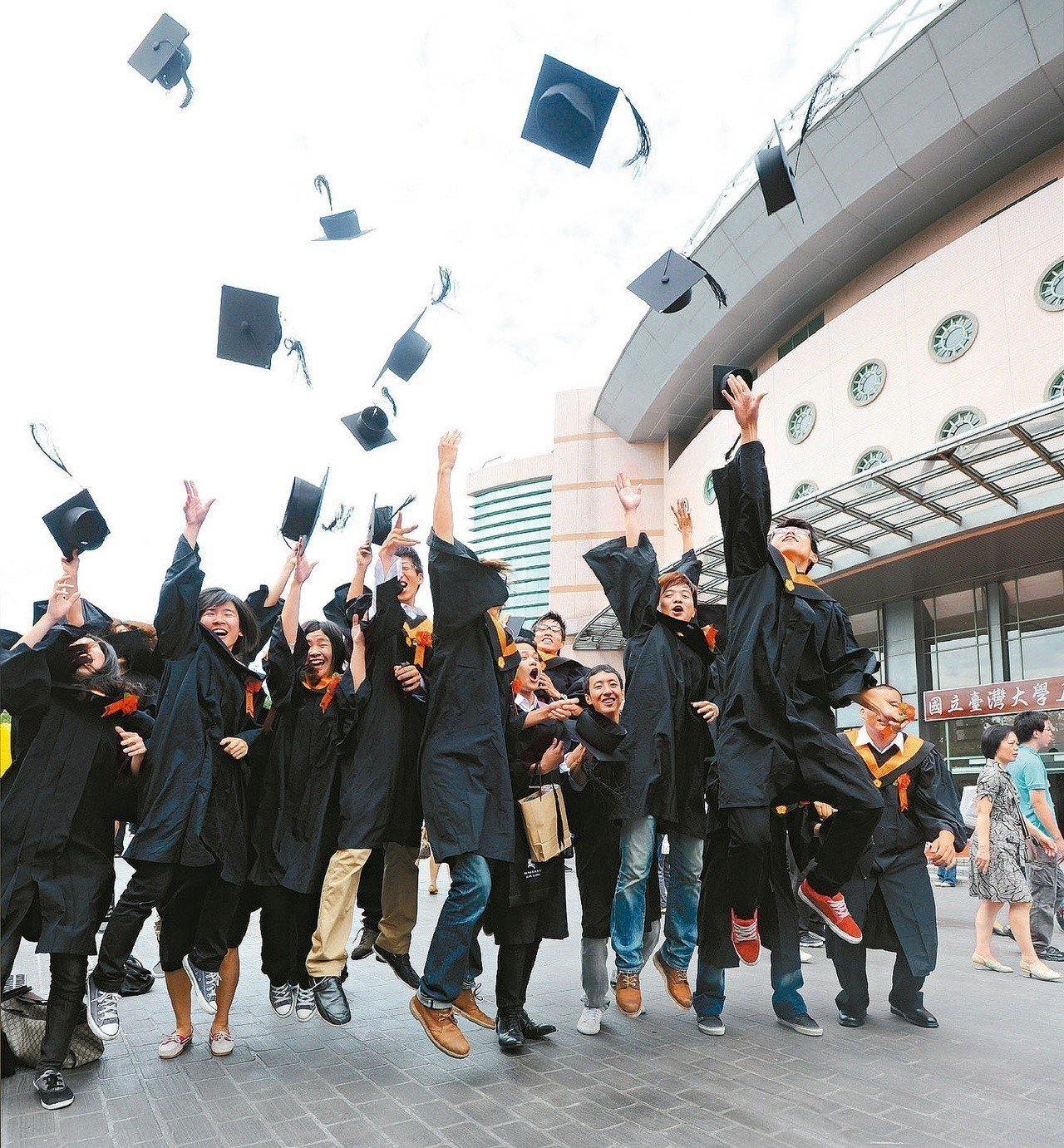 教育放寬就學貸款緩繳規定,未來有子女者,在子女七歲前都可以申請緩繳。圖╱聯合報系...