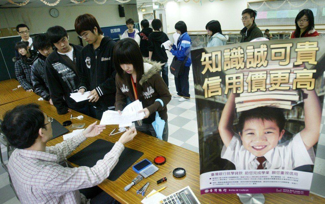每年開學前,銀行櫃台總會擠滿辦理就學貸款的人潮。圖╱聯合報系資料照片