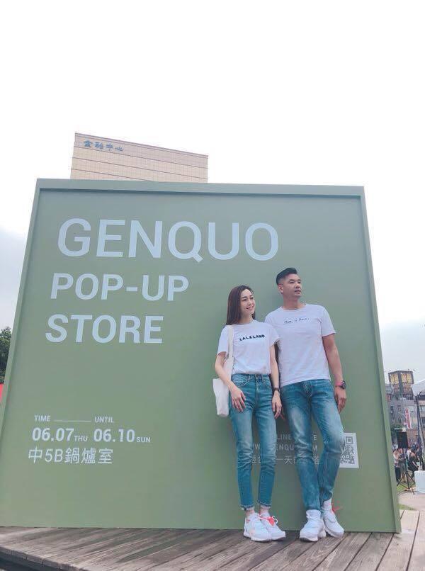 范瑋琪自有品牌「GENQUO」近來在各地舉辦快閃店活動,她與陳建州也親自擔任出席...