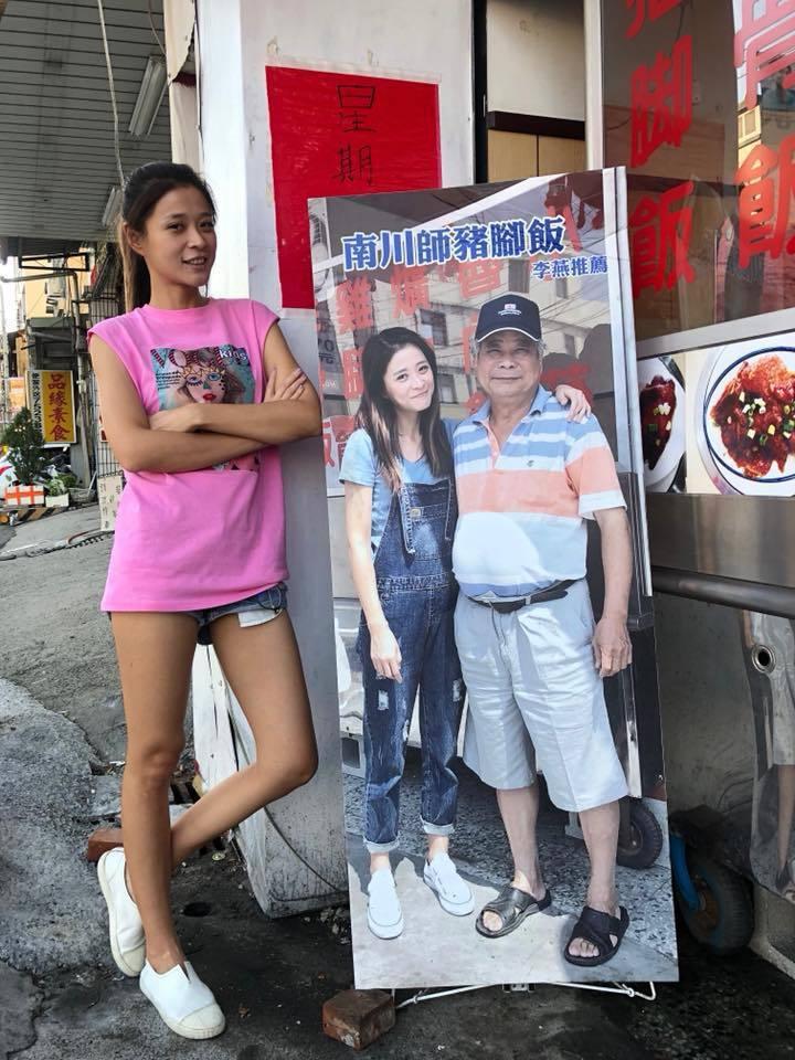 李燕有空就會到爸爸餐廳幫忙。圖/摘自臉書