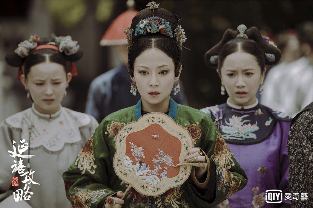 譚卓在「延禧攻略」中飾演大反派「高貴妃」。圖/愛奇藝台灣站提供