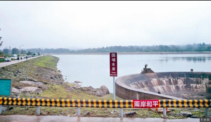 陸委會表示,金門通水時程,原本就是不變,不受沒有「通水典禮」的影響。圖/聯合報系...