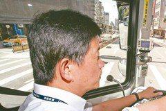 溫柔司機上車會招呼...乘客搭車變享受了!