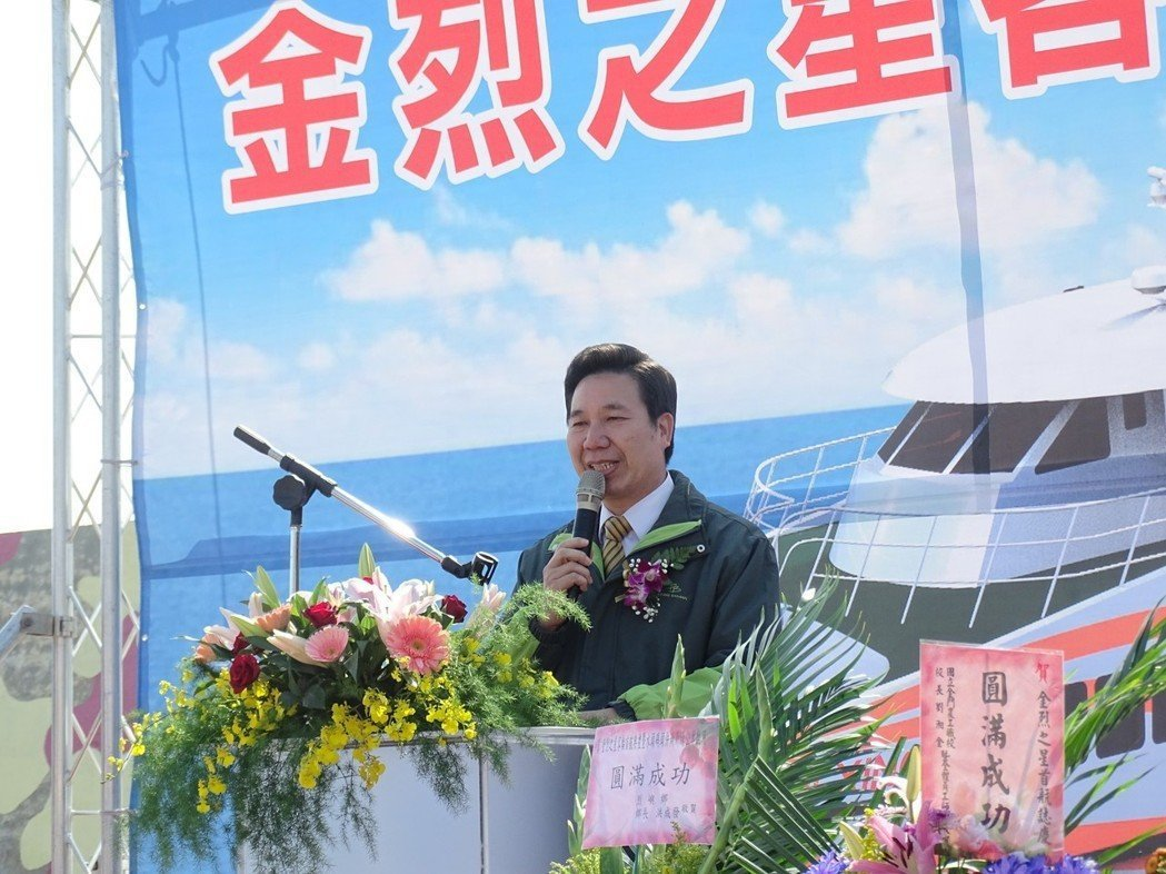 金門縣長陳福海表示,縣府以「金門鄉親權益優先,民生基礎建設第一」為最大前提考量。...
