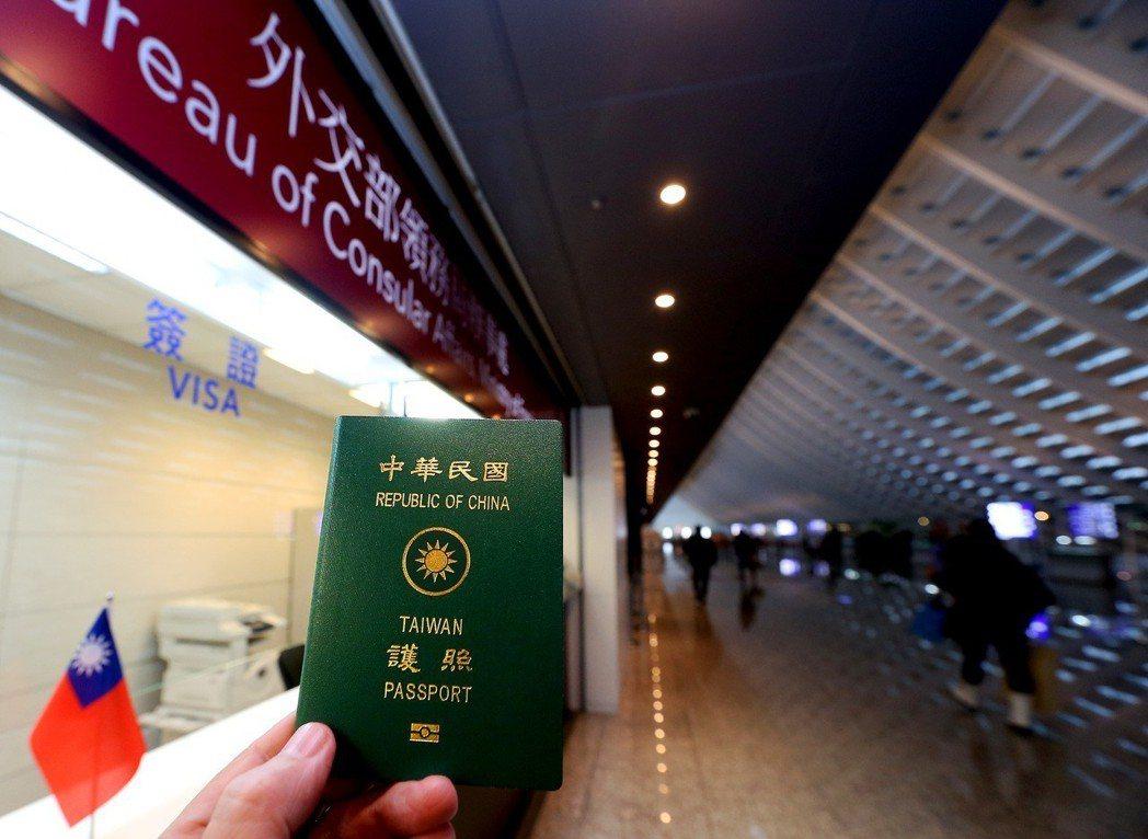 中華民國護照目前享有167個國家或地區的免簽證、落地簽證或其他簽證便利待遇。 圖...