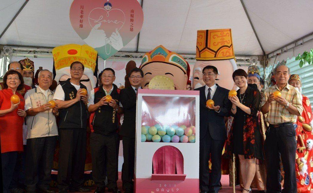 今年臺南七夕愛情嘉年華特別規劃「愛情誕生扭蛋機」活動。  陳慧明 攝影