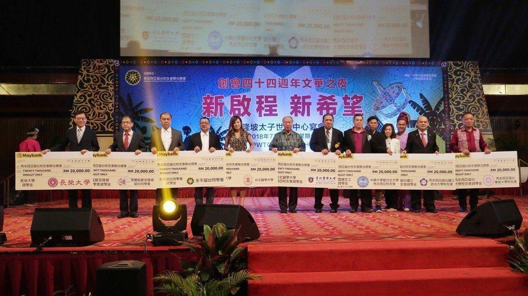 長榮大學歡迎馬來西亞學生到台南長榮大學就讀。 長榮大學/提供。