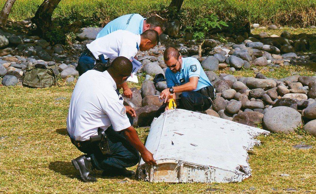法國警方2015年7月29日檢查一片在法屬留尼旺島發現的機翼殘骸,後來證實是馬航...