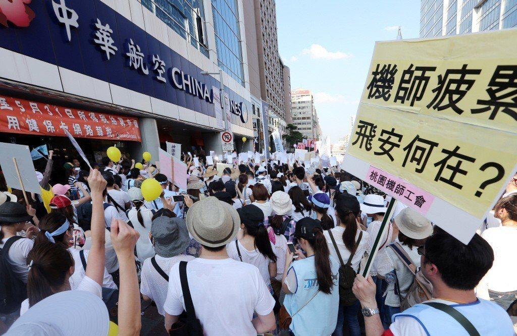 圖為2016年華航空服員反勞基法84-1條而展開抗爭行動。 圖/聯合報系資料照