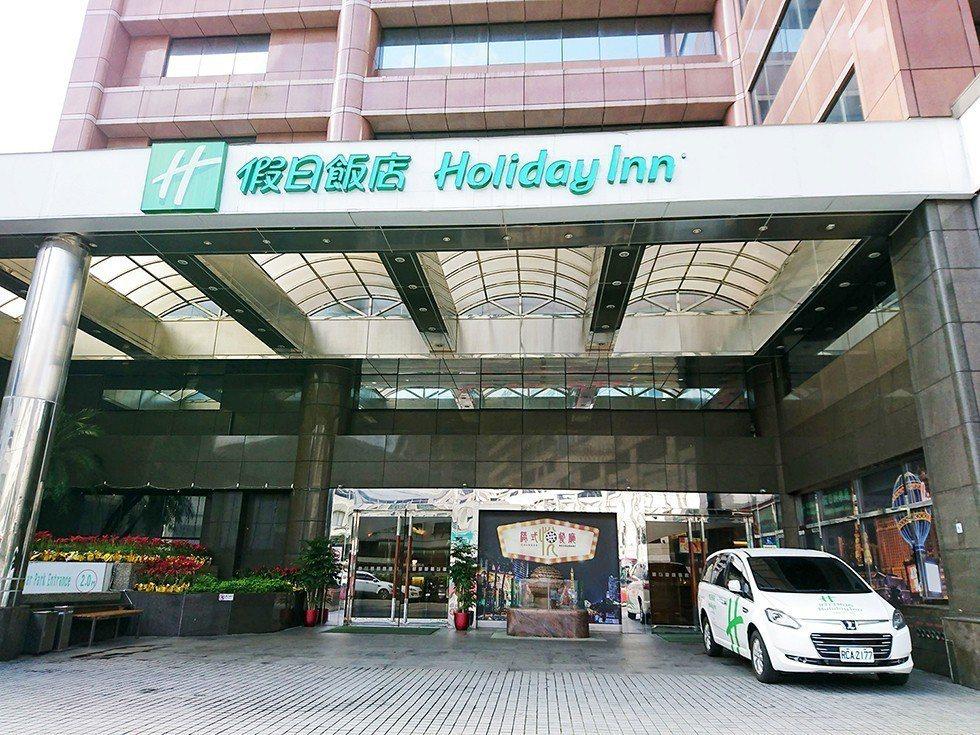 海灣(3252)旗下台北假日飯店Holiday inn四星級國際酒店,首創長青優...