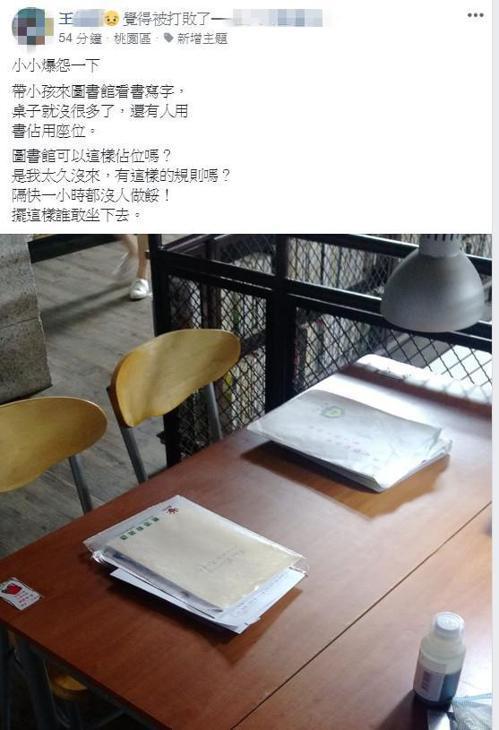 圖片來源/ 爆怨公社
