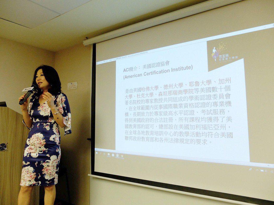 形象魅力導師范玉玲於「女性斜槓時代」3hr體驗課程中,向與會賓眾分享如何透過個人...