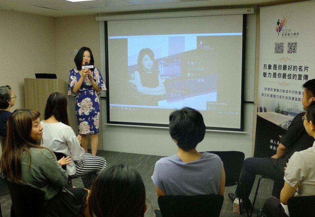 「女性斜槓時代」3hr體驗課程旨在把國外最新的個人形象培訓課程引進國內,課程期間...