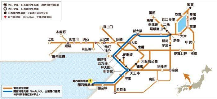 關西鐵路周遊券 JR Kasai Area Pass。 圖/官網