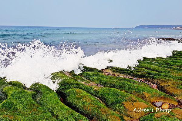 ▲北海岸打卡景點-老梅綠石槽。(圖/Aileen開心過生活)