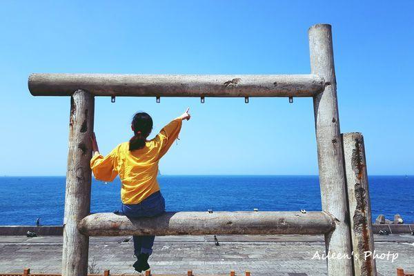 ▲北海岸打卡景點-潮境公園。(圖/Aileen開心過生活)