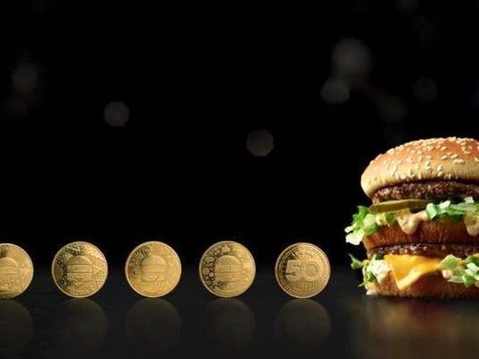 大麥克和麥克幣。圖/擷自麥當勞