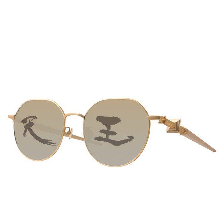 台灣時尚眼鏡品牌Naughty Sunday則以「狄仁傑之四大天王」的名兵器「亢...