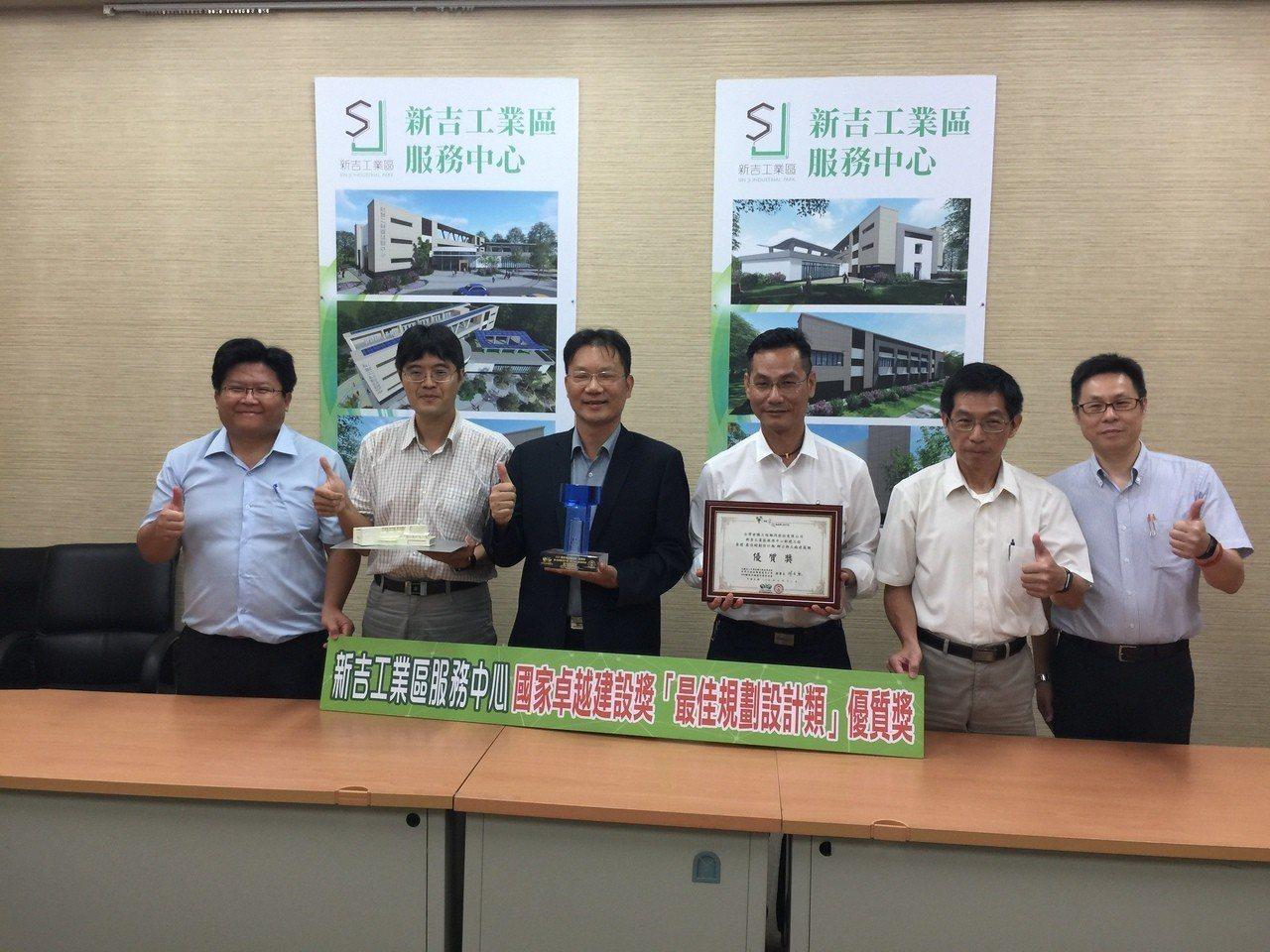 台南市新吉工業區服務中心獲國家卓越建設獎。記者吳政修/攝影