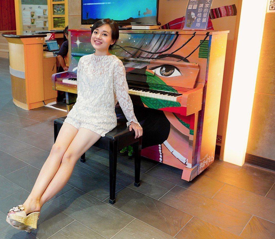 黃凱盈邀請藝術家一同打造彩虹鋼琴。圖/極緻形象提供