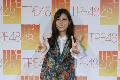TPE48日前因為台灣營運方經營不善,導致出道等計畫停擺。所有練習生星夢受阻,加上台灣營運方負責人神隱,連秀琴、陳致遠等家長也對此一籌莫展。今天傳出好消息,AKB48的日本總公司AKS終於出手,發出...