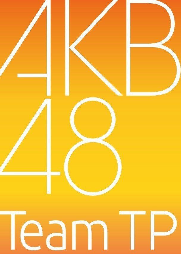 TPE48改名後繼續沿用芒果代表色。圖/AKS提供