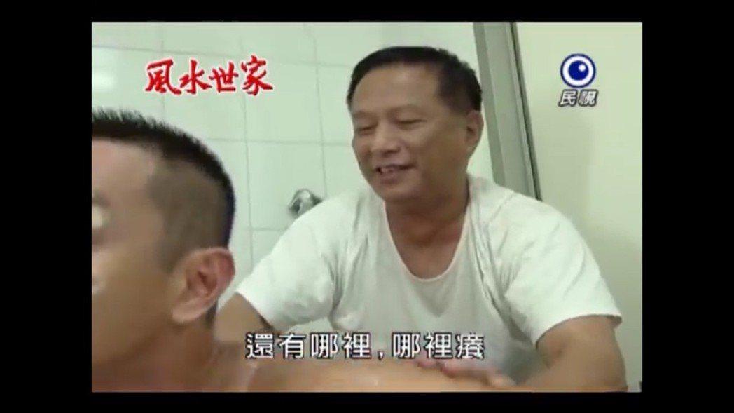 江俊翰曾在「風水世家」演出憨兒,「爸爸」馬如風幫他洗澡。圖/翻攝youtube