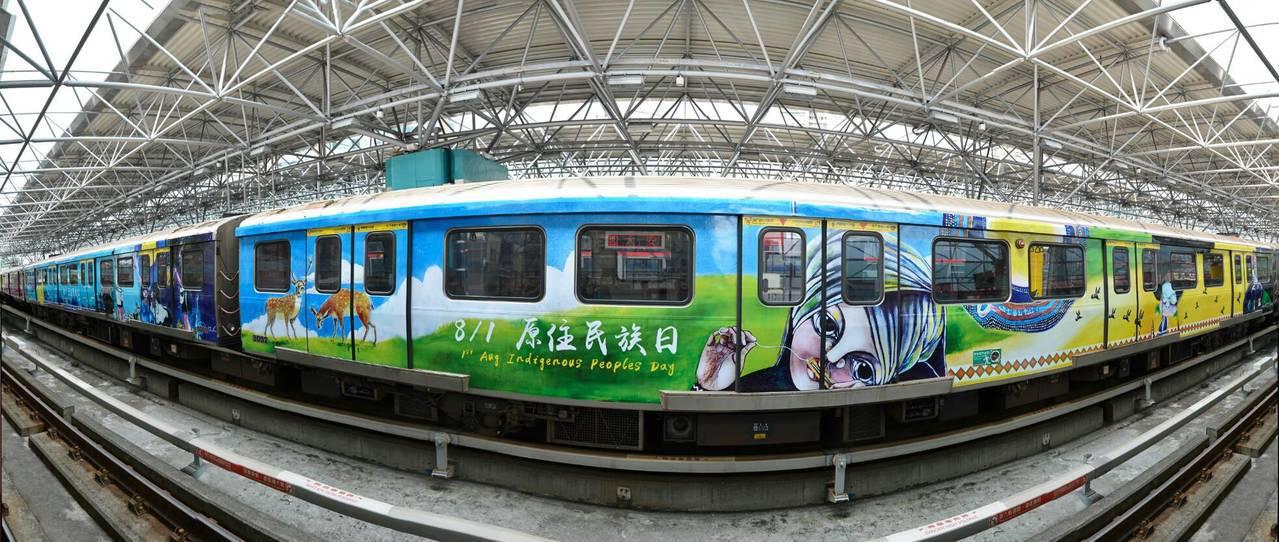 8月1日是「原住民族正名紀念日」,台北捷運淡水線即日起,將有一輛吸睛的原住民彩繪...