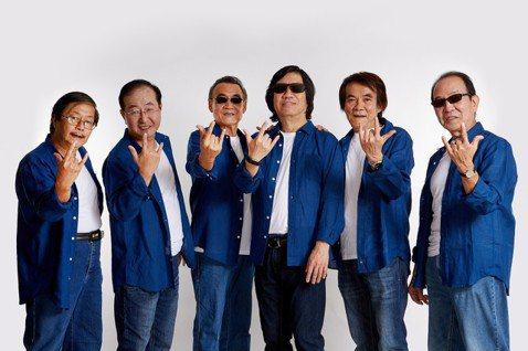 提到當代華人音樂圈的天團,許多樂迷會聯想到「五月天」,但在1970年,西洋音樂叱吒台灣樂壇,有批音樂人勇於奔放搖滾開啟先河,最具代表性的樂團先鋒就是「ACTION愛克遜合唱團」,可說是1970年代的...