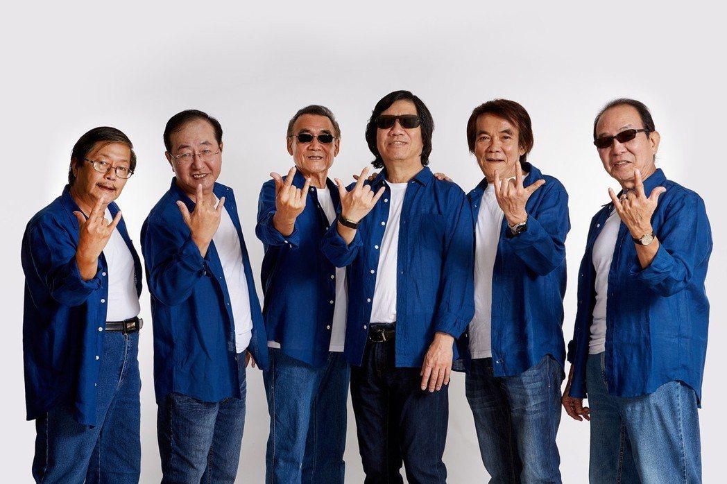 「ACTION愛克遜合唱團」可說是1970年代的「天團」。圖/國賓飯店提供