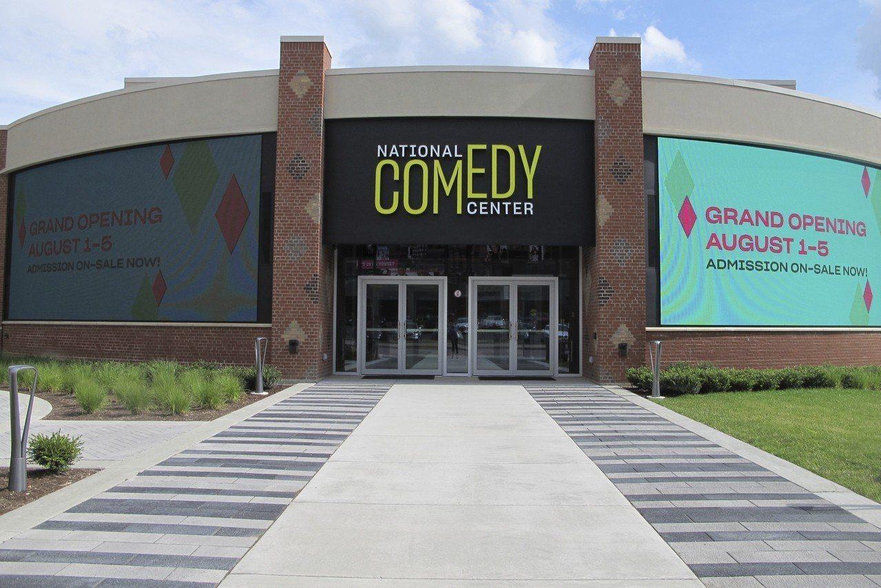 紐約州的詹姆士敦市的國家喜劇中心。美聯社