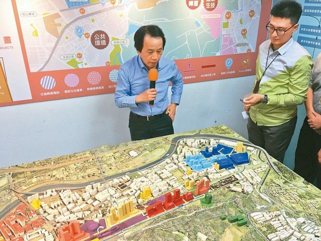 台北市「南港產業生活特定專用區」即將啟動,副市長林欽榮昨天向里長說明政策內容。 ...