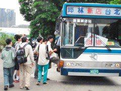 公車溫柔革命/假日踏青等嘸車 開一班賠一班