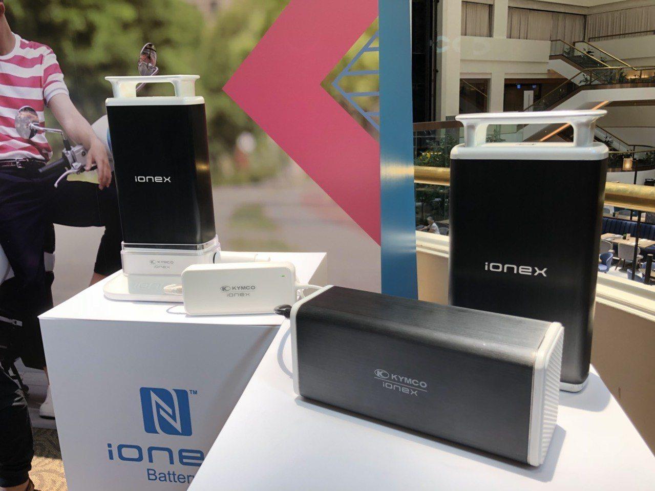 光陽的自用電池充電設施分為家用一般充電與快充兩種,新車推出時將在全台門市完成15...