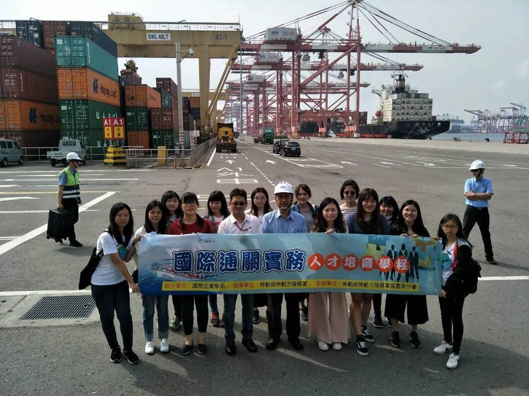 通關實務(參訪貨櫃場與港口)。 長榮大學/提供