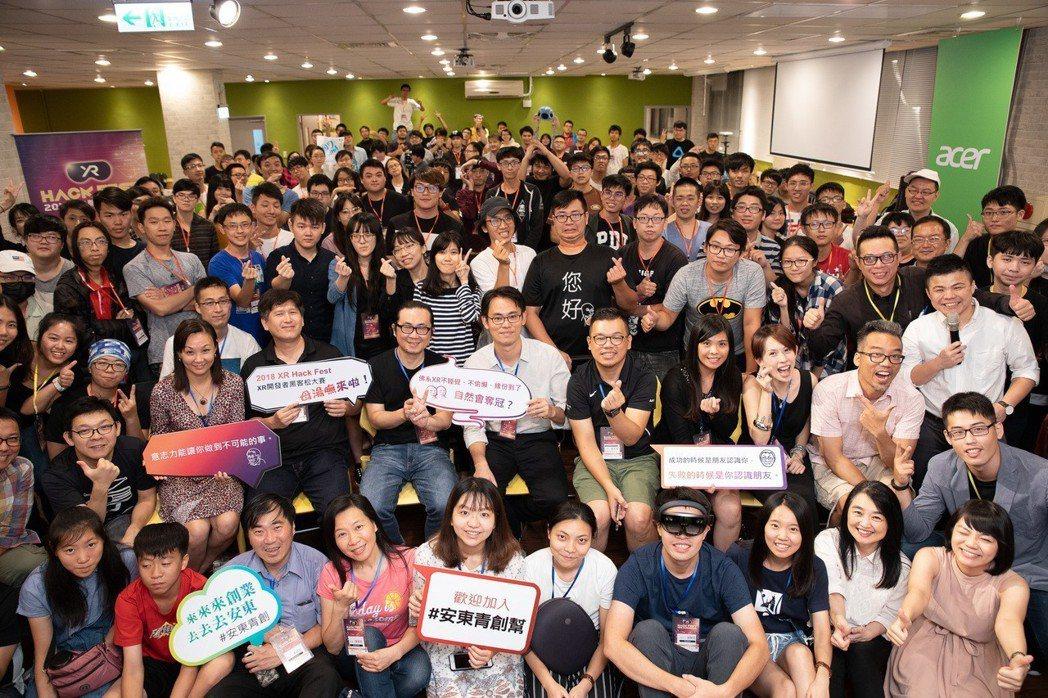 今年度「XR開發者黑客松大賽」逾150位XR開發者齊聚一堂。 蔡尚勳/攝影