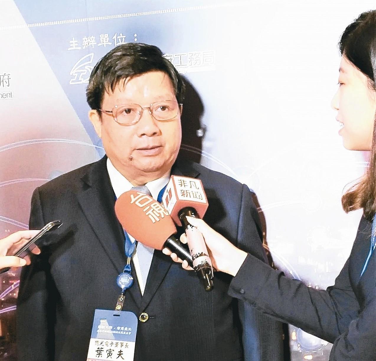 億光董事長葉寅夫。 圖/聯合報系資料照片