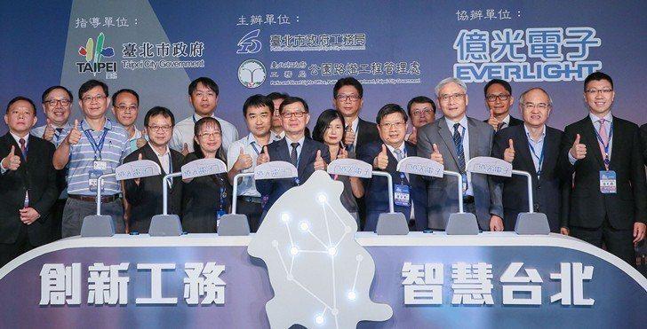 臺北市換裝LED路燈成果發表會現場,所有與會來賓一同點亮智慧城市。 億光/提供