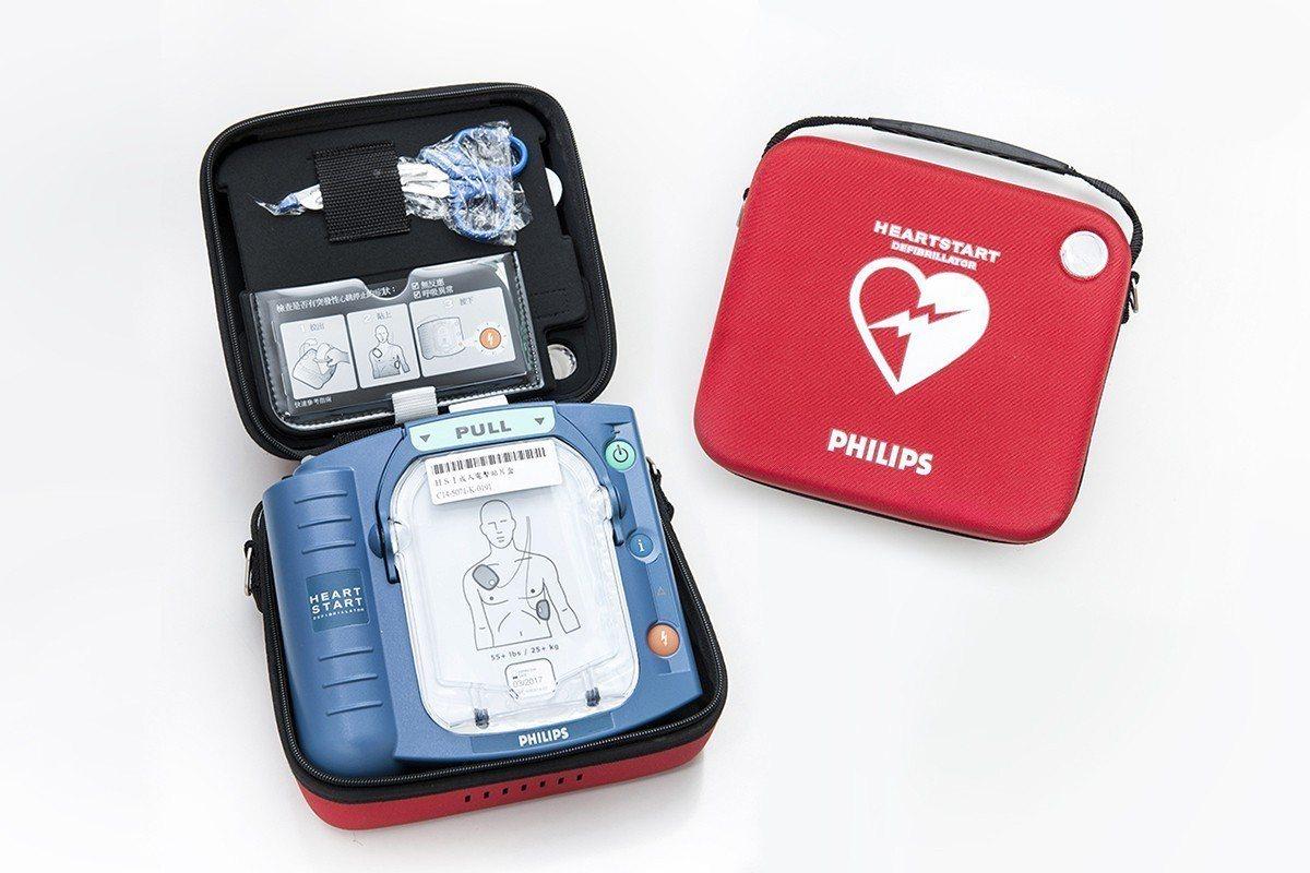 AED(自動體外心臟電擊去顫器)。 圖/中保 提供