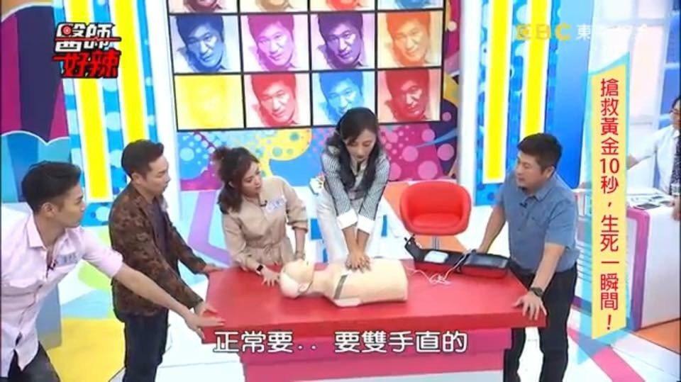 田醫師在電視節目《醫師好辣》,教主持人胡瓜與來賓CPR與AED急救步驟,當時的教...