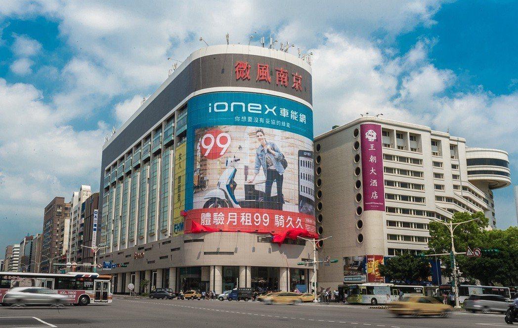 繼年中正式發表的「Ionex車能網」後,光陽電動機車的最終費率與預購方案正式出爐。 圖/光陽機車提供