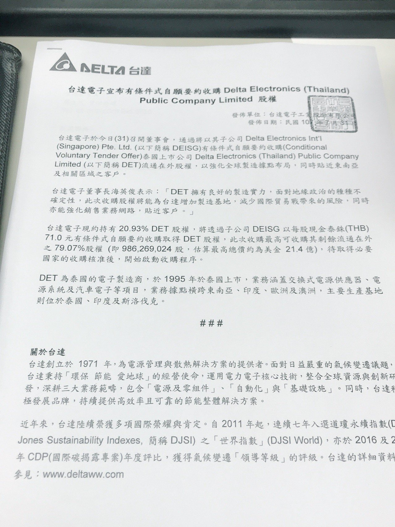 記者陳昱翔/拍攝