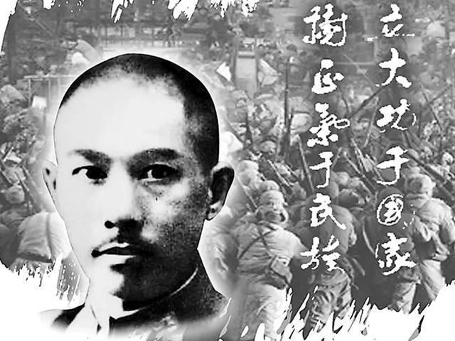1937年日本侵華戰爭,南京保衛戰殉國的最高將領,憲兵副司令蕭山令。 圖/取自網...