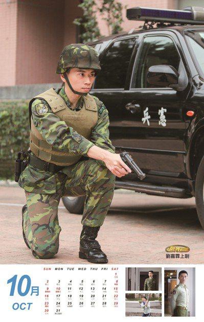 「十月先生」劉嘉霖上尉,是憲兵211營連長,外景照就在總統府與官邸拍攝。 圖/國...