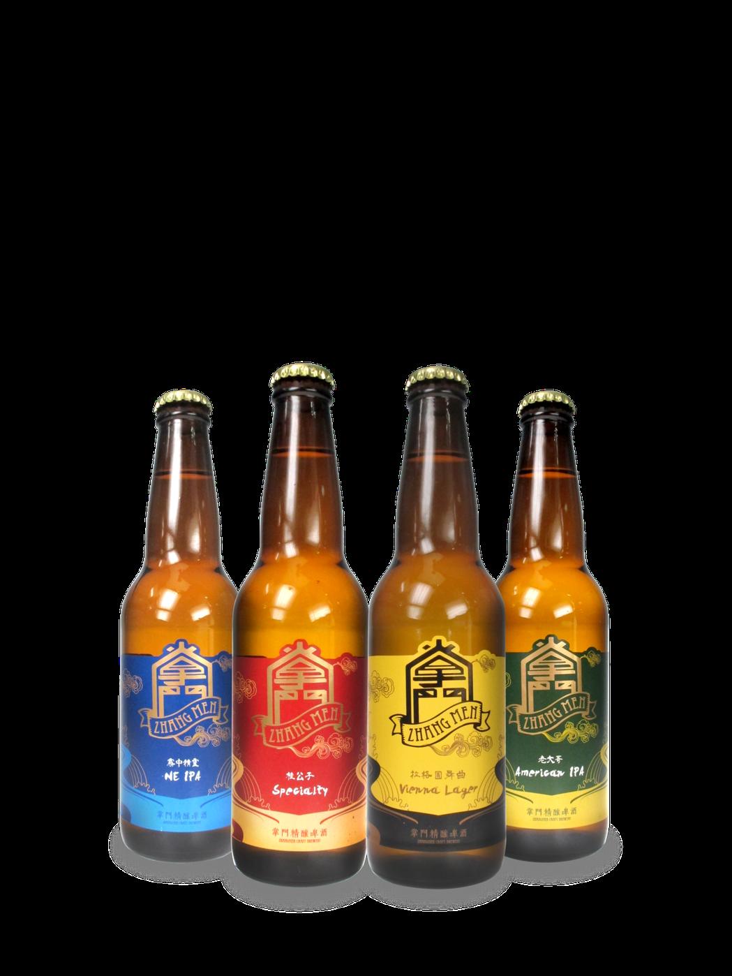 掌門精釀啤酒新上市瓶裝系列。 掌門精釀啤酒/提供