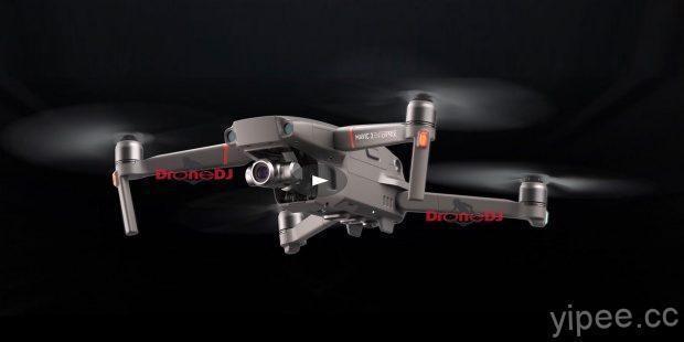 DJI Mavic 2無人機 三種版本再曝光