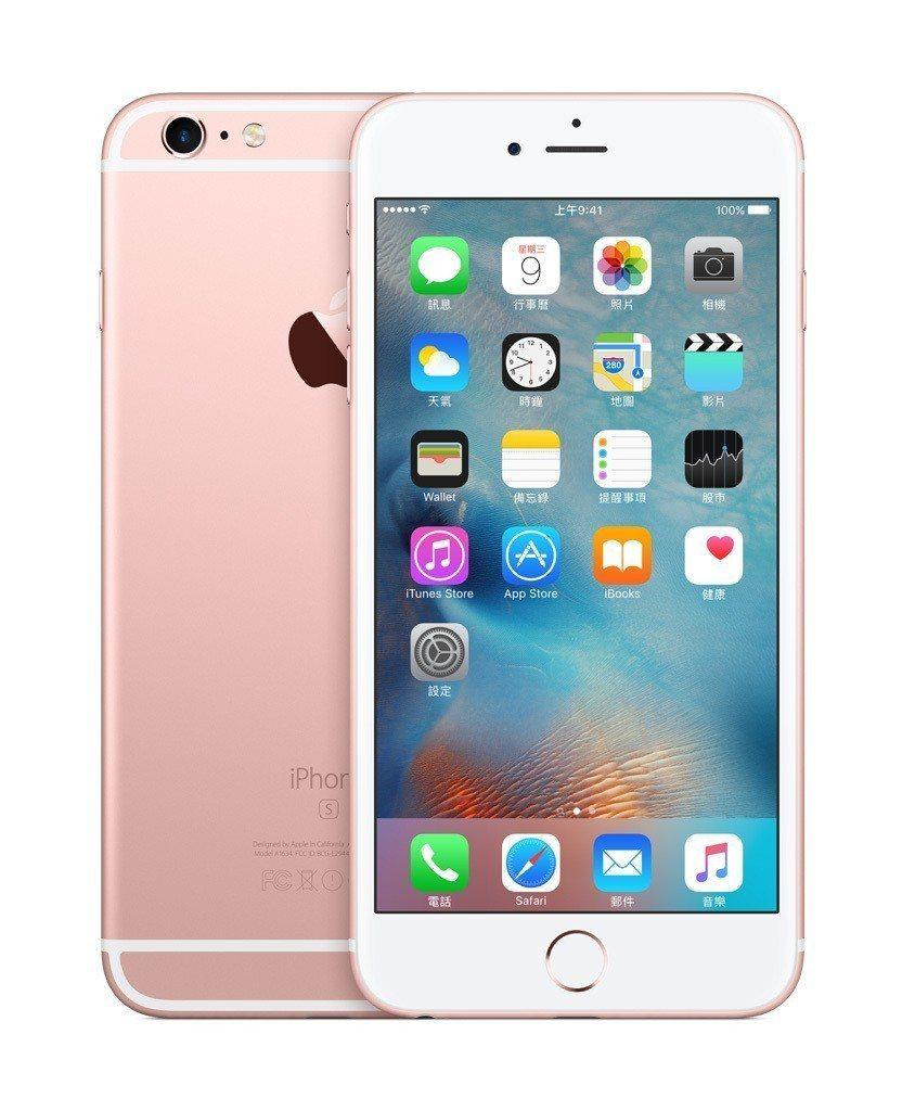 台灣大哥大iPhone系列祭出驚爆破盤價,搭配4G飆速專案月付999元、iPho...