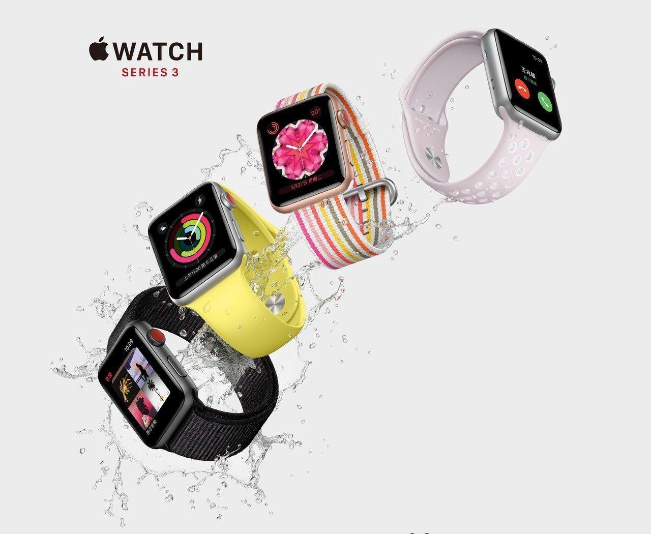 台灣大哥大首度推出Apple Watch Series 3短約專案。圖/台灣大哥...
